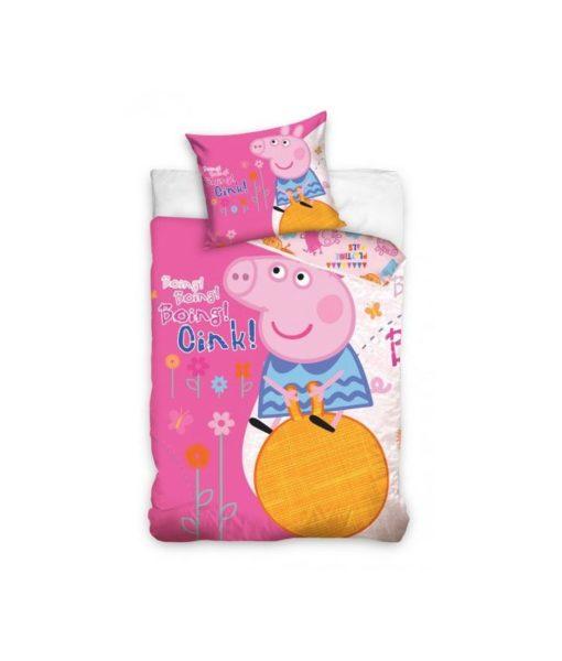 """Parure de lit réversible Peppa Pig """"Ball"""" 140x200 cm"""